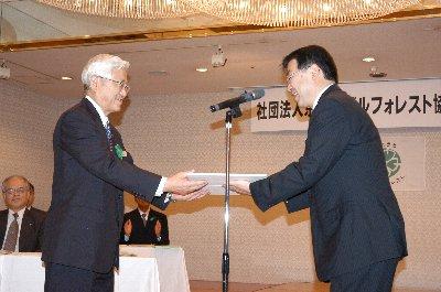 株式会社京都銀行への感謝状の授与