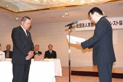 京都乙訓ロータリークラブへの感謝状の授与