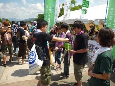 「京都大作戦2011」での募金活動の様子
