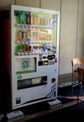 株式会社伊藤園の緑の募金寄附型自動販売機
