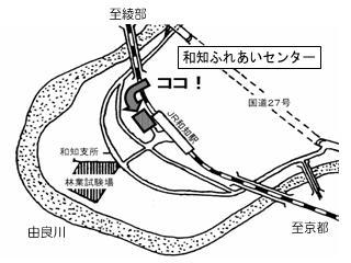 和知ふれあいセンターへの地図