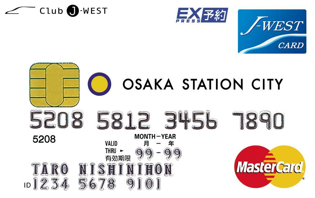 OSC_EX_Master