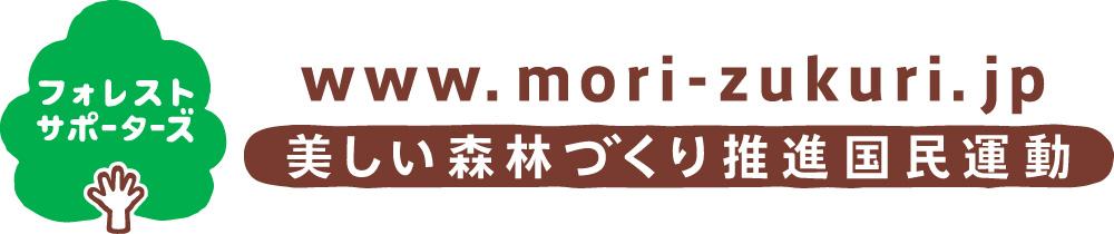 foresapo_logo