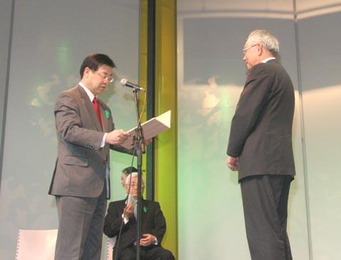 京都府知事より感謝状贈呈の様子