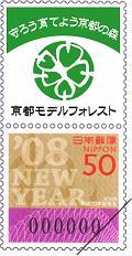 切手のイメージ