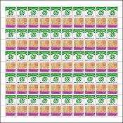 切手シートのイメージ