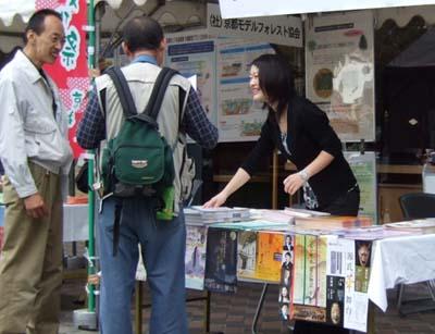 '08学生祭典005