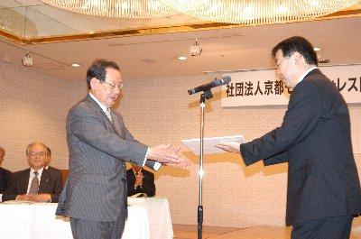 西日本旅客鉄道株式会社への感謝状の授与
