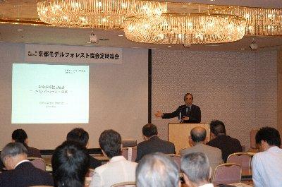 森本先生の講演
