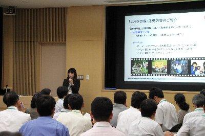 村田製作所の事例報告
