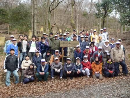 「京都大作戦の森」看板の前で記念撮影!