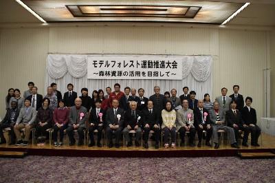 京都会議H2802