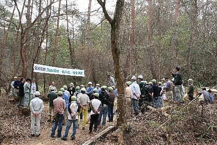 仙の森保全活動