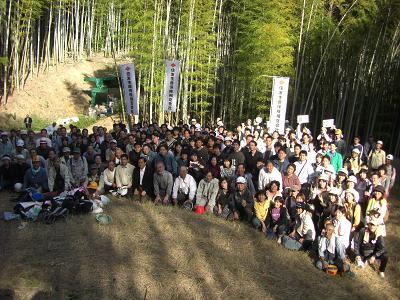 竹の環プロジェクト①