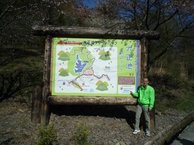 「オムロンの森」「ワタキューセイモアの森」「サントリーの森」の3社看板