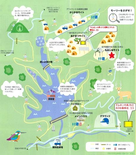 大正池周辺マップ
