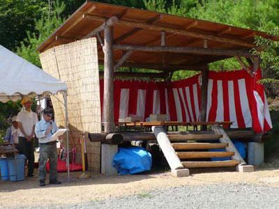 作業小屋完成式