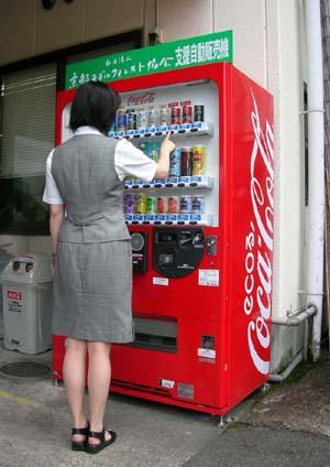 協会支援型自動販売機で飲み物を買う社員