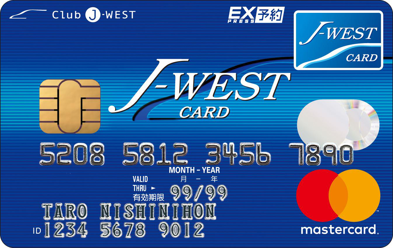 J-WEST CARD EX